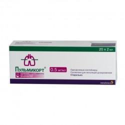Пульмикорт, сусп. д/ингал. дозир. 0.5 мг/мл 2 мл №20