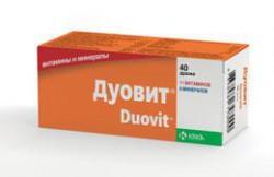 Дуовит, др. №40