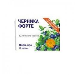 Черника-форте с лютеином капс. 200 мг №45 по цене от 87,00 рублей, купить в аптеках Краснодара, капс. 200 мг №45