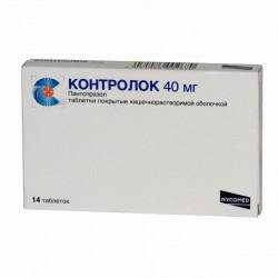 Контролок, табл. п/о кишечнораств. 40 мг №14