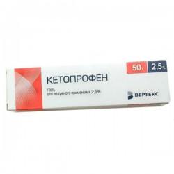 Кетопрофен, гель д/наружн. прим. 2.5% 50 г №1 туба