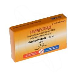 Нимулид, табл. д/рассас. 100 мг №20